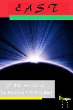 Physics of The Prophecy